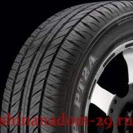 Dunlop GrandTrek PT2 A